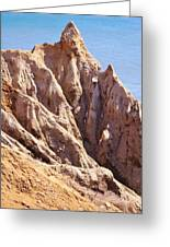 The Beauty In Erosion Greeting Card