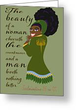 The Beauty Of A Woman Greeting Card