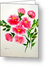 The Beauty Of Peonies Greeting Card