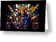 The Beauty Of Stained Glass Greeting Card