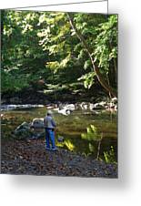 The Beauty Of Trout Fishing 2 - Original Photography Greeting Card