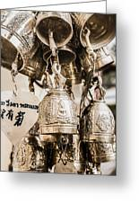 The Believe In Bells Greeting Card