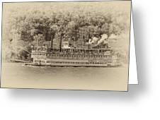 The Belle Of Louisville Greeting Card