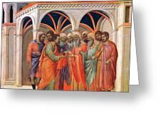 The Betrayal Of Judas 1311 Greeting Card