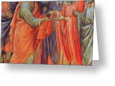 The Betrayal Of Judas Fragment 1311 Greeting Card