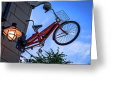 The Bicycle Thief - Halifax Greeting Card