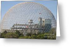 The Biosphere  Ile Sainte-helene Montreal Quebec Greeting Card