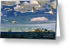 The Blue Expanse Greeting Card