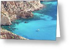 The Blue Lagoon Greeting Card