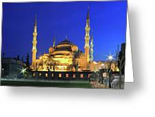 The Blue Mosque At Night Istanbul Turkey Greeting Card