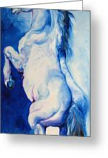 The Blue Roan Greeting Card