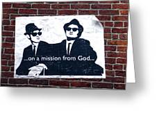 The Blues Brothers Greeting Card