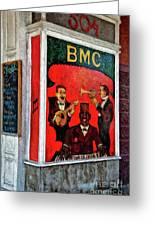 The Bmc Greeting Card