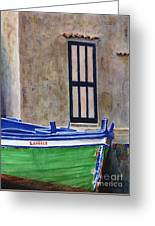 The Boat Greeting Card by Karen Fleschler