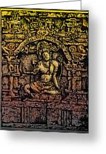 The Bodhisattva Samantabhadra Borobudur Java Greeting Card