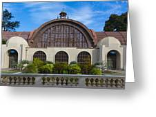 The Botanical Building Greeting Card