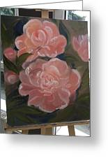 The Bouquet Of Peonies Greeting Card