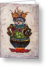 The Boy Who Would Be King Greeting Card