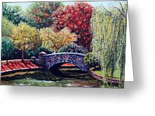 The Bridge At Freedom Park Greeting Card