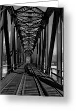 The Bridge At Mile 225 Greeting Card