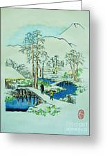 The Bridge At Mishima Greeting Card