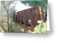 The Bridge To Home Greeting Card