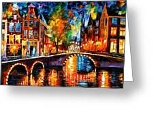 The Bridges Of Amsterdam Greeting Card
