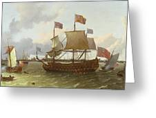 The Britannia In Rotterdam Greeting Card
