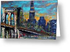 The Brooklyn Bridge Greeting Card