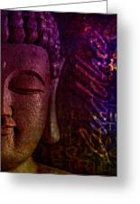 The Buddha Greeting Card