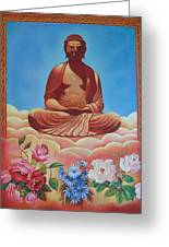 The Budha Greeting Card