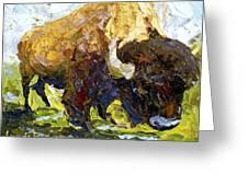 The Buffalo Greeting Card