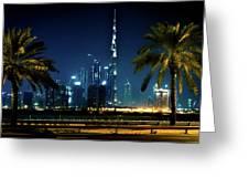 The Burj Khalifa  Greeting Card
