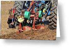 The Business End Of A Tractor  Greeting Card