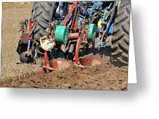 The Business End Of A Tractor Two  Greeting Card
