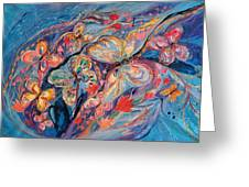 The Butterflies On Blue Greeting Card