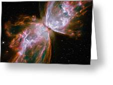 The Butterfly Nebula Greeting Card by Stocktrek Images