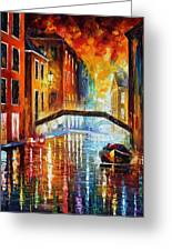 The Canals Of Venice Greeting Card