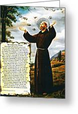The Canticle Of The Creatures By St. Francis Of Assisi Greeting Card
