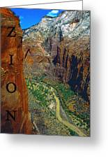 The Canyon Of Zion Greeting Card