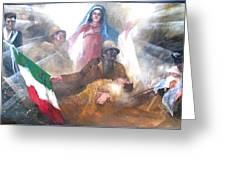 The Carabinieri History 1814 2008 Greeting Card