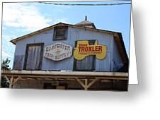 The Carpenter Farm Supply Greeting Card