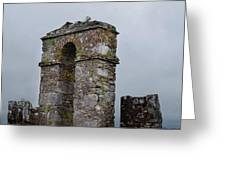 The Castle Gate Greeting Card