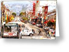The Castro In San Francisco . 7d7573 Greeting Card