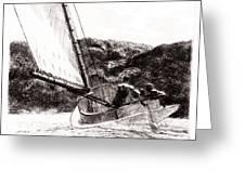 The Cat Boat, Edward Hopper Greeting Card