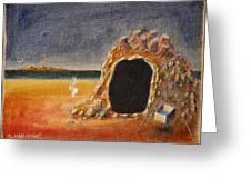 The Cave Of Orpheas Greeting Card