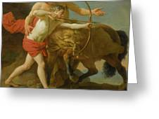 The Centaur Chiron Greeting Card