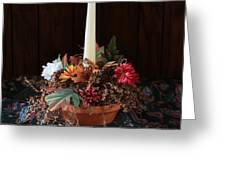 The Centerpiece Greeting Card