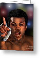 The Champ Is Here -period Greeting Card