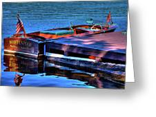 The Vintage 1958 Chris Craft Greeting Card